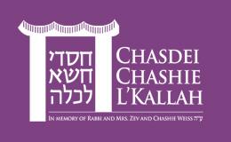Help a Kallah - Chasdei Chashie L'Kallah